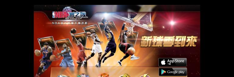 任你博娛樂城:百家樂、老虎機、六合彩球