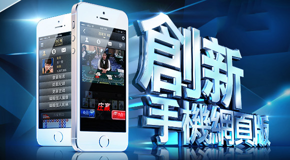北京賽車PK10初學者教學,輕鬆上手北京賽車基本玩法